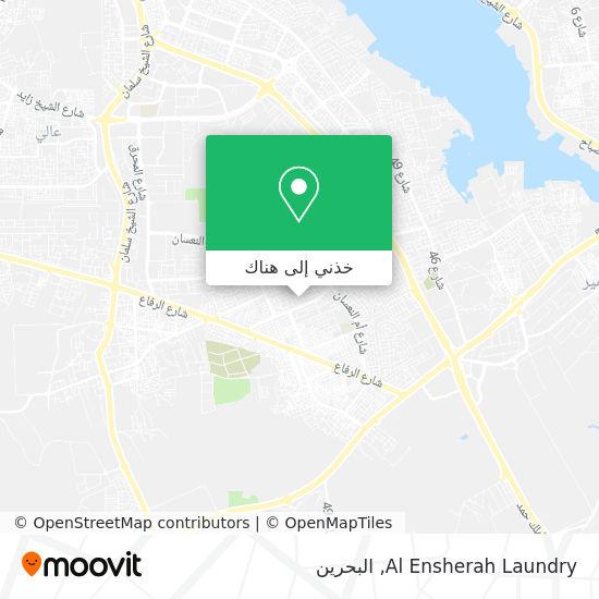 خريطة Al Ensherah Laundry