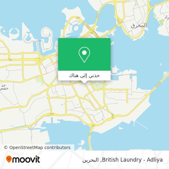 خريطة British Laundry - Adliya