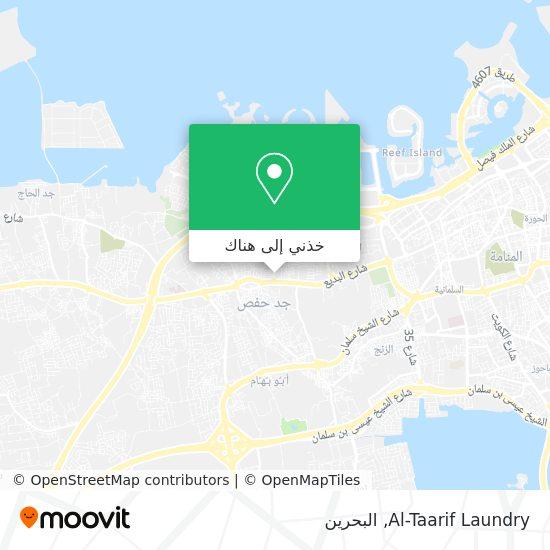 خريطة Al-Taarif Laundry