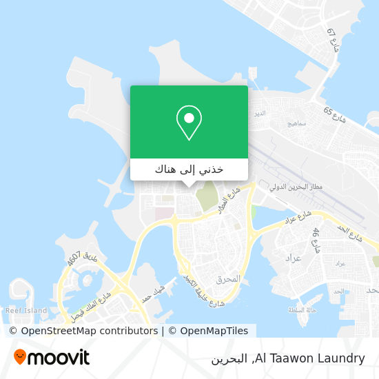 خريطة Al Taawon Laundry