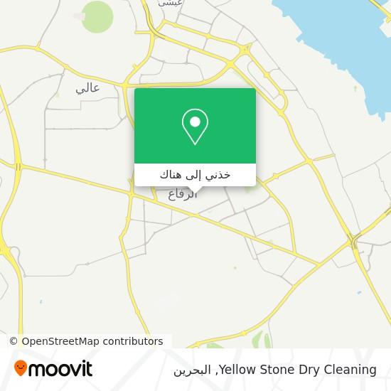خريطة Yellow Stone Dry Cleaning