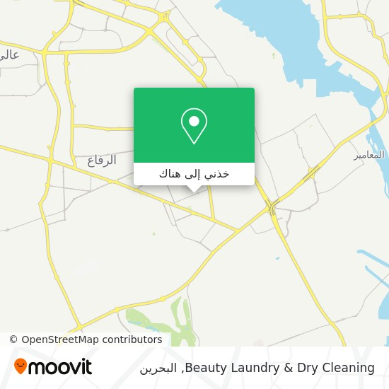 خريطة Beauty Laundry & Dry Cleaning