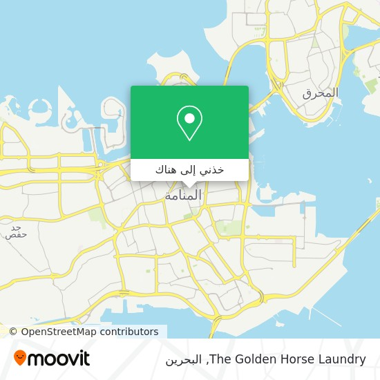 خريطة The Golden Horse Laundry