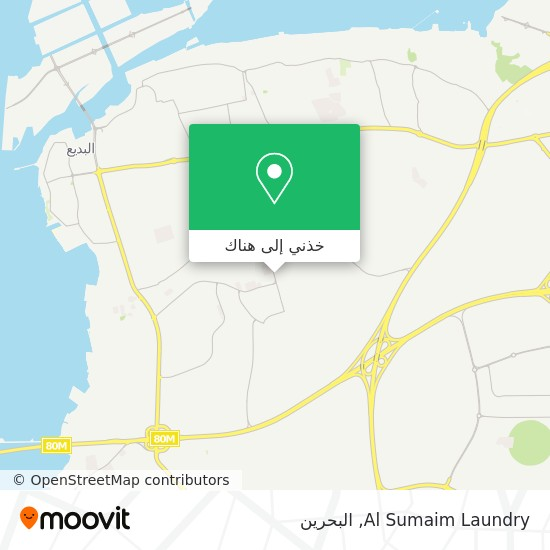 خريطة Al Sumaim Laundry