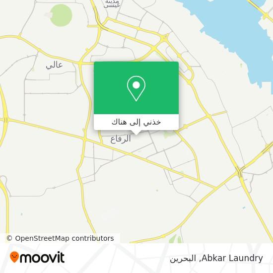 خريطة Abkar Laundry
