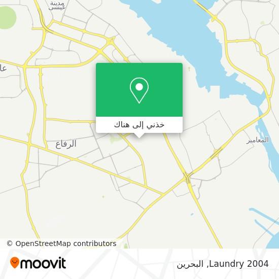 خريطة Laundry 2004