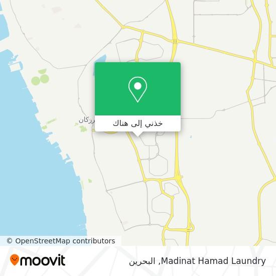 خريطة Madinat Hamad Laundry