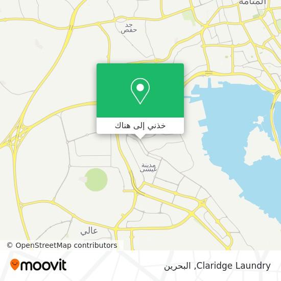 خريطة Claridge Laundry