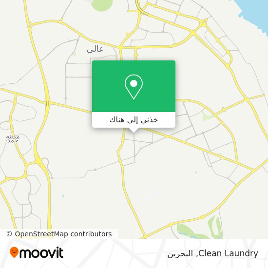 خريطة Clean Laundry