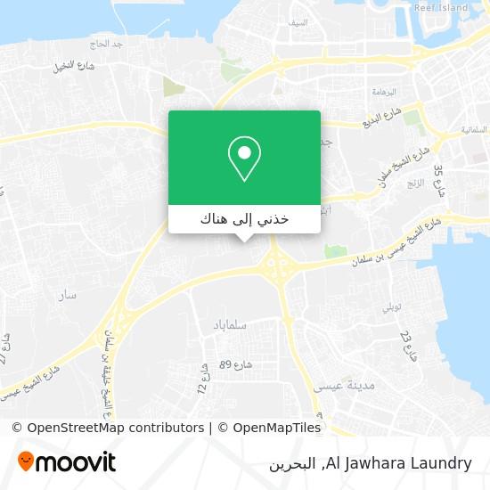 خريطة Al Jawhara Laundry