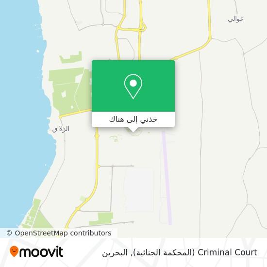 خريطة Criminal Court (المحكمة الجنائية)