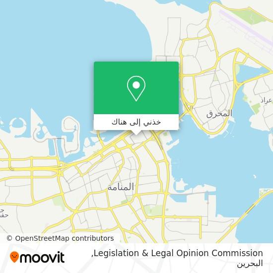 خريطة Legislation & Legal Opinion Commission
