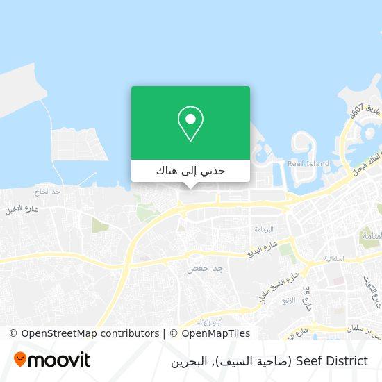 خريطة Seef District (ضاحية السيف)