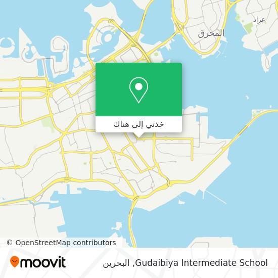 خريطة Gudaibiya Intermediate School