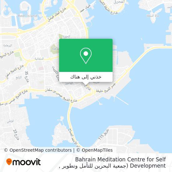 خريطة Bahrain Meditation Centre for Self Development