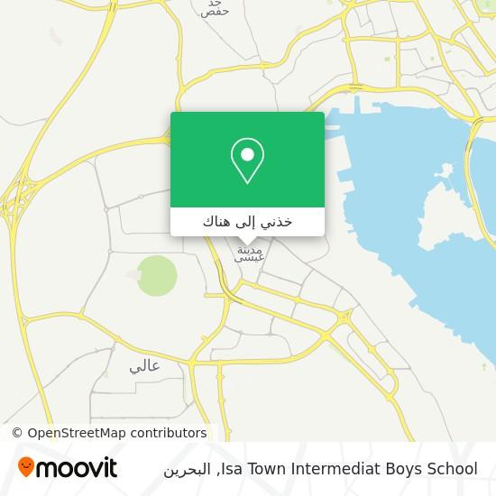 خريطة Isa Town Intermediat Boys School