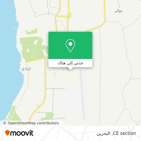 خريطة CE section