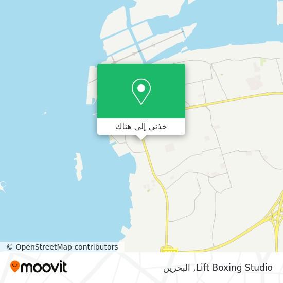 خريطة Lift Boxing Studio