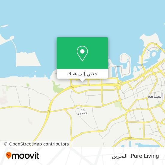 خريطة Pure Living