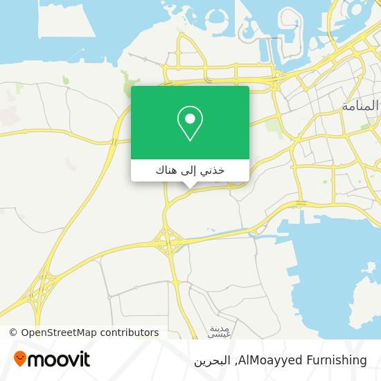 خريطة AlMoayyed Furnishing