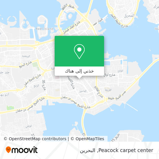 خريطة Peacock carpet center