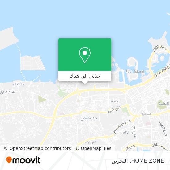 خريطة HOME ZONE