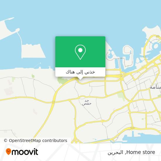 خريطة Home store