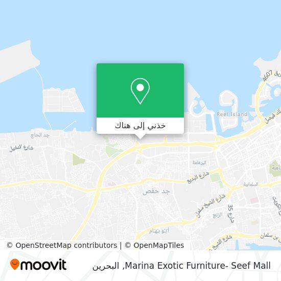 خريطة Marina Exotic Furniture- Seef Mall