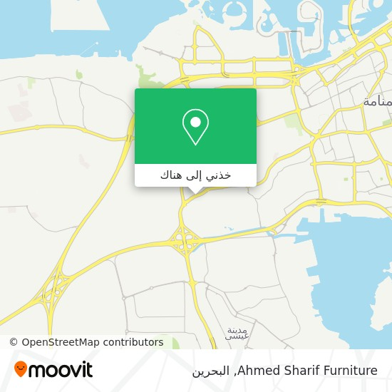 خريطة Ahmed Sharif Furniture