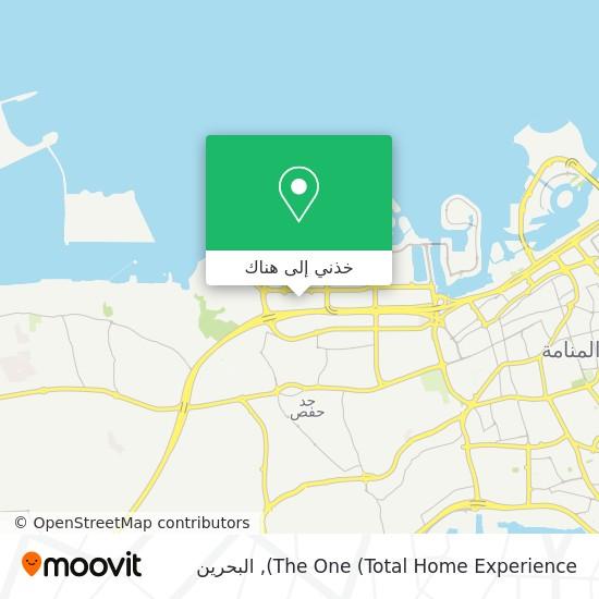 خريطة The One (Total Home Experience)