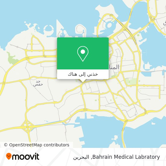 خريطة Bahrain Medical Labratory