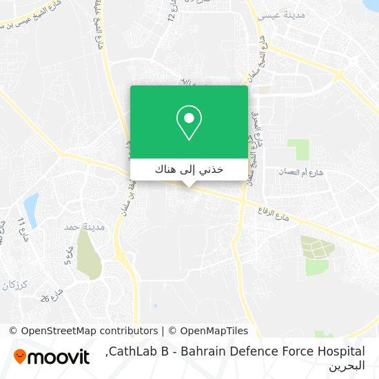 خريطة CathLab B - Bahrain Defence Force Hospital