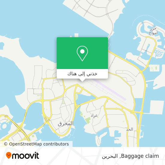 خريطة Baggage claim