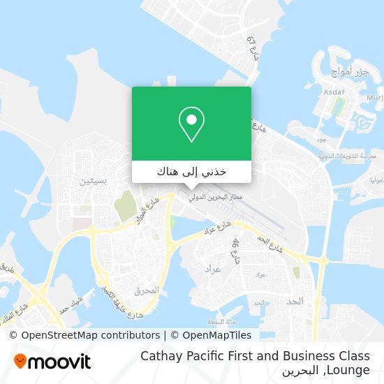 خريطة Cathay Pacific First and Business Class Lounge