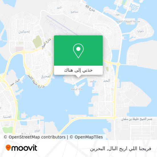 خريطة فريجنا اللي اريح البال
