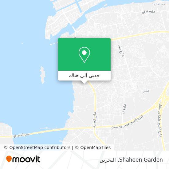خريطة Shaheen Garden
