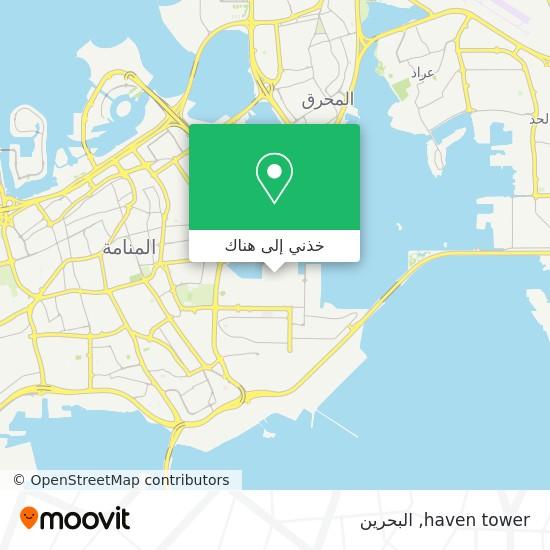 خريطة haven tower