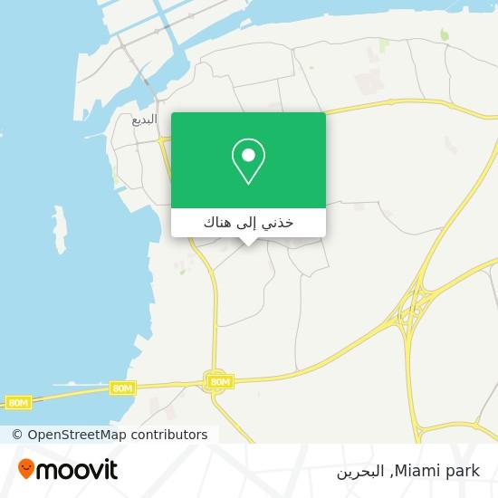 خريطة Miami park