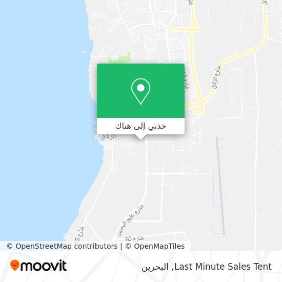 خريطة Last Minute Sales Tent