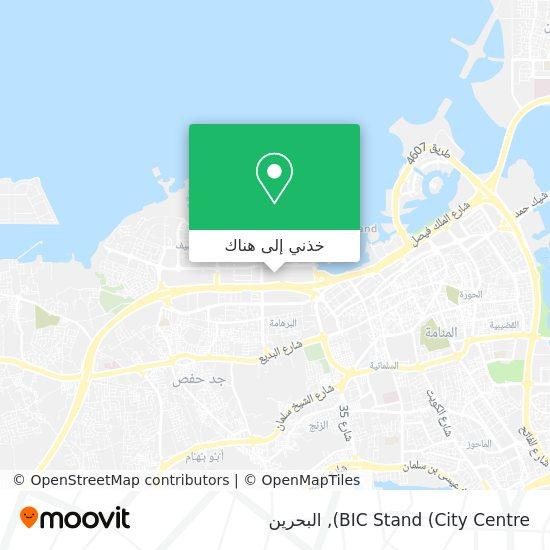 خريطة BIC Stand (City Centre)