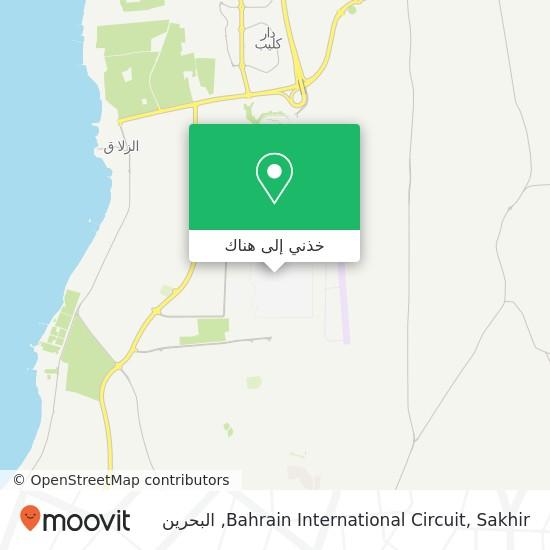 خريطة Bahrain International Circuit, Sakhir