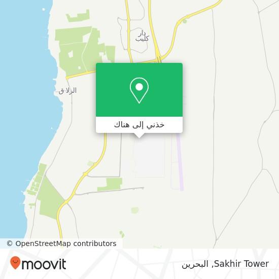 خريطة Sakhir Tower