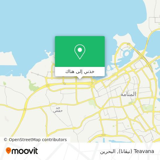 خريطة Teavana (تيڤانا)