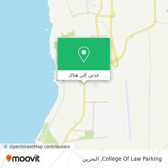خريطة College Of Law Parking