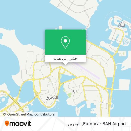خريطة Europcar BAH Airport