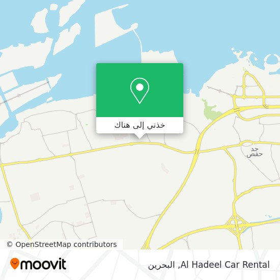 خريطة Al Hadeel Car Rental