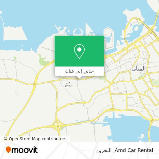 خريطة Amd Car Rental