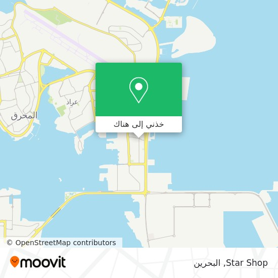 خريطة Star Shop