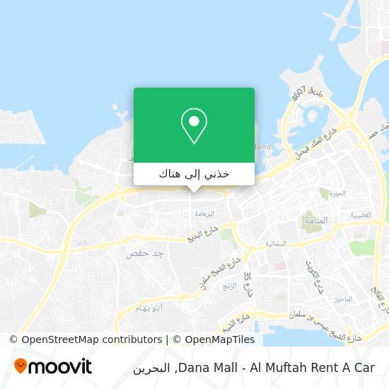 خريطة Dana Mall - Al Muftah Rent A Car