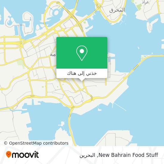 خريطة New Bahrain Food Stuff